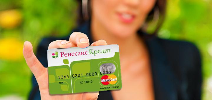 Кредит на банковскую карту