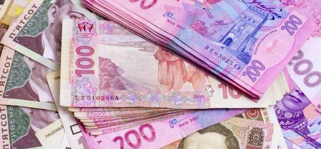 Индексация зарплаты в 2018 году в Украине Калькулятор