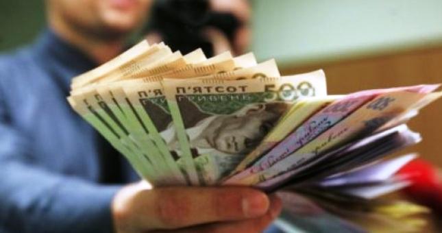 В каком банке Украины выгодные кредиты?