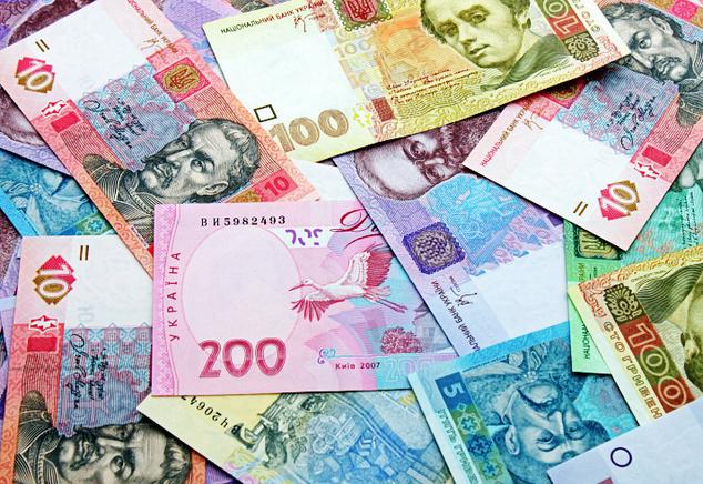 Кредит для предпринимателей в Украине