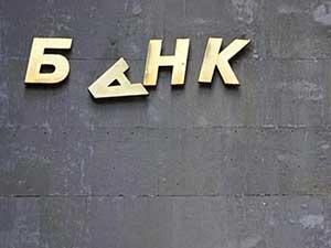 Выдают ли сейчас украинские банки кредиты