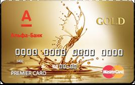 Кредитная карта Альфа Банк до 75 000 грн. на карту