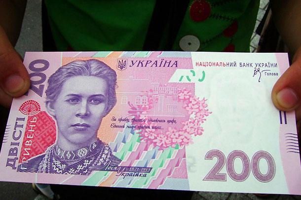 Кредит наличными в Кировограде: какие банки дают?