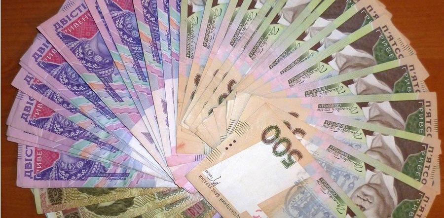 Кредит наличными в Полтаве