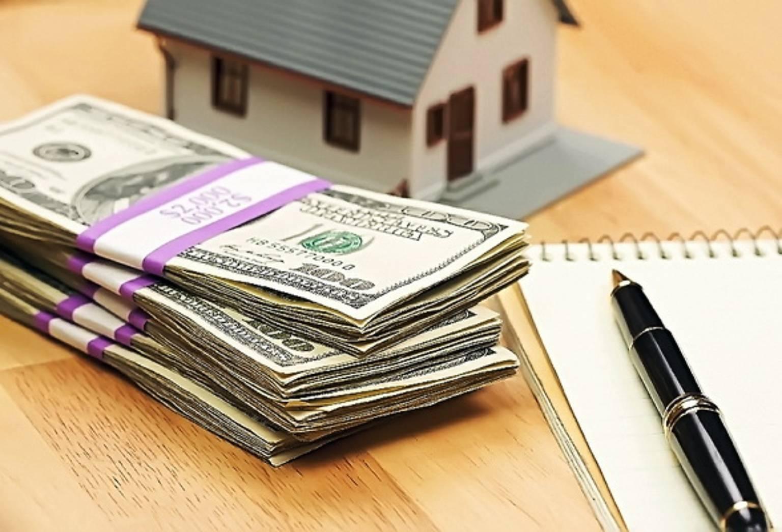 Кредит под залог недвижимости в Украине